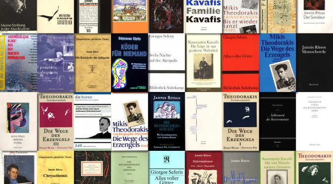 Griechische Literatur in Deutschland – Ein Interview
