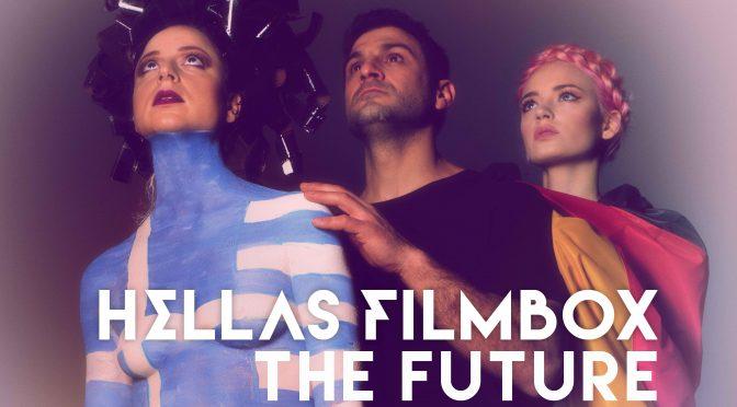 Hellas Filmbox Berlin – Ein Statement