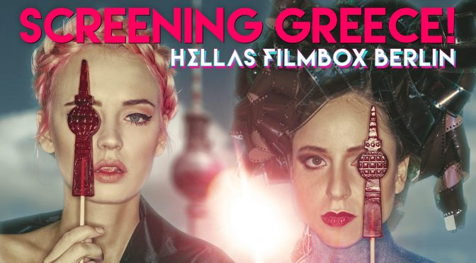 Artworking Hellas Filmbox – Ein Konzeptkunst-Projekt